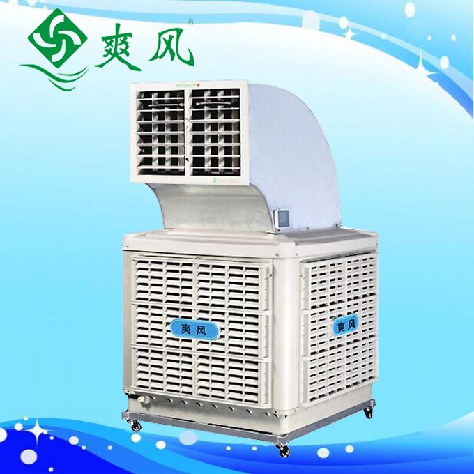 蒸发式冷风机/环保空调