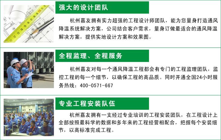 杭州嘉友具有强大的设计团队
