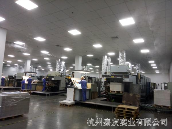 印刷厂加湿案例图