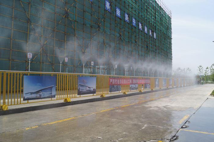 建筑工地喷雾降尘系统
