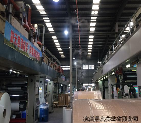 工业加湿器安装图