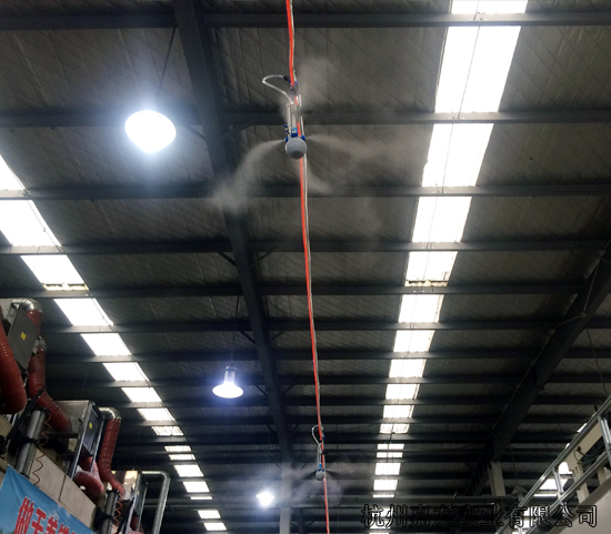 干雾加湿器