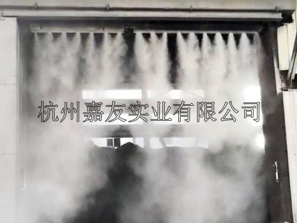 干雾抑尘系统
