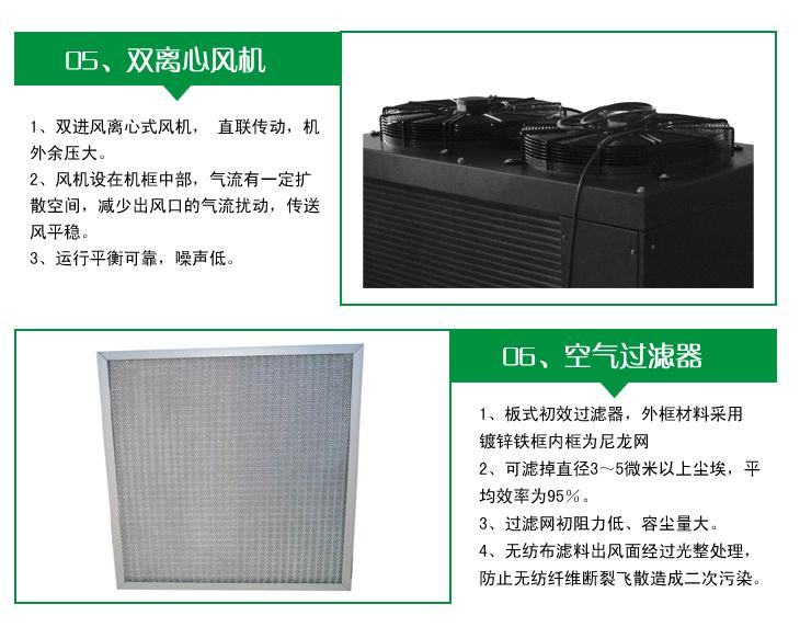 恒温恒湿箱特性3