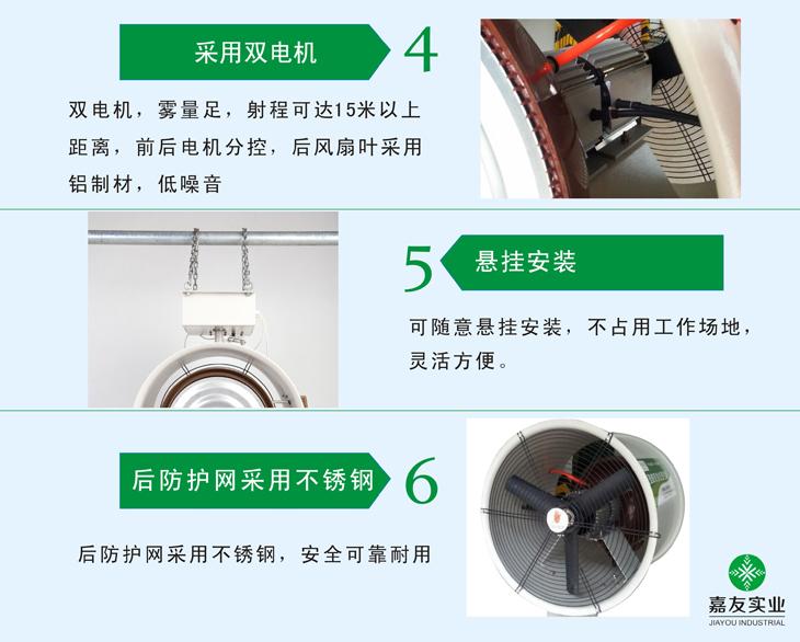 悬挂式加湿器特点2