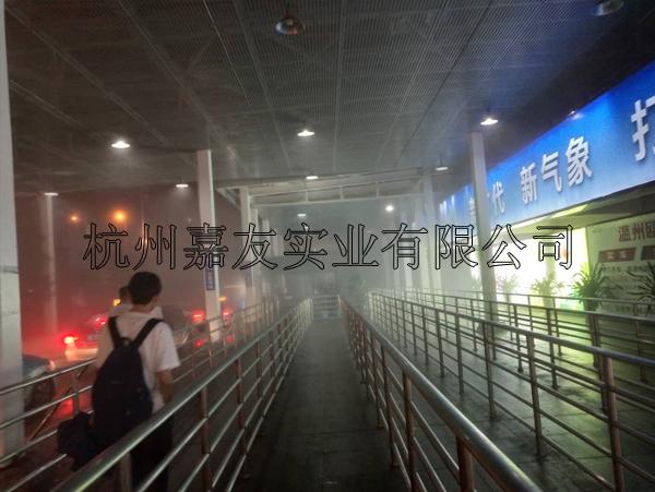 温州南火车站高压微雾降温