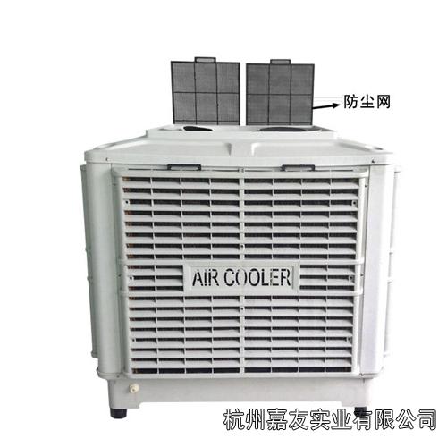 环保空调防尘网