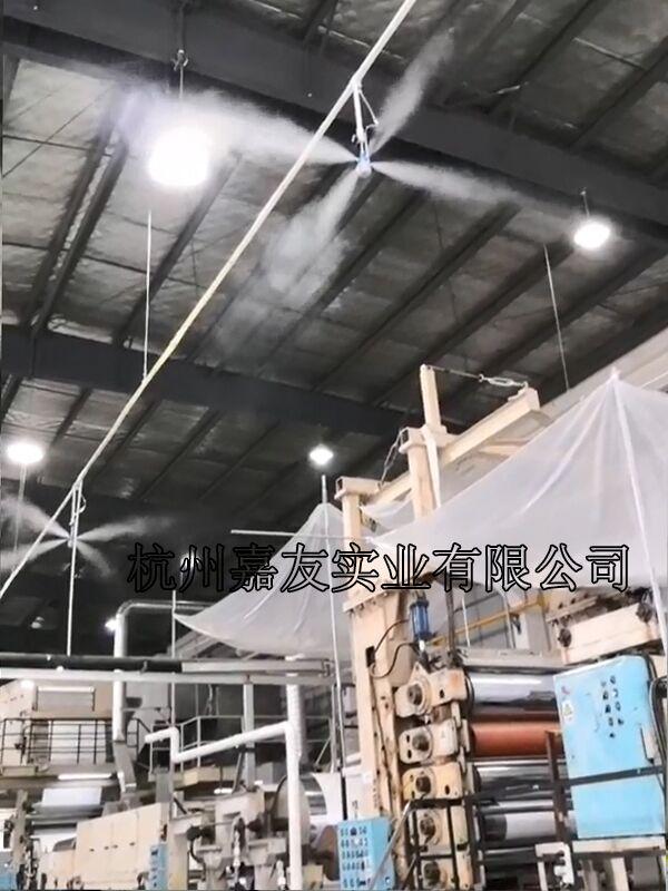 生产车间干雾加湿器