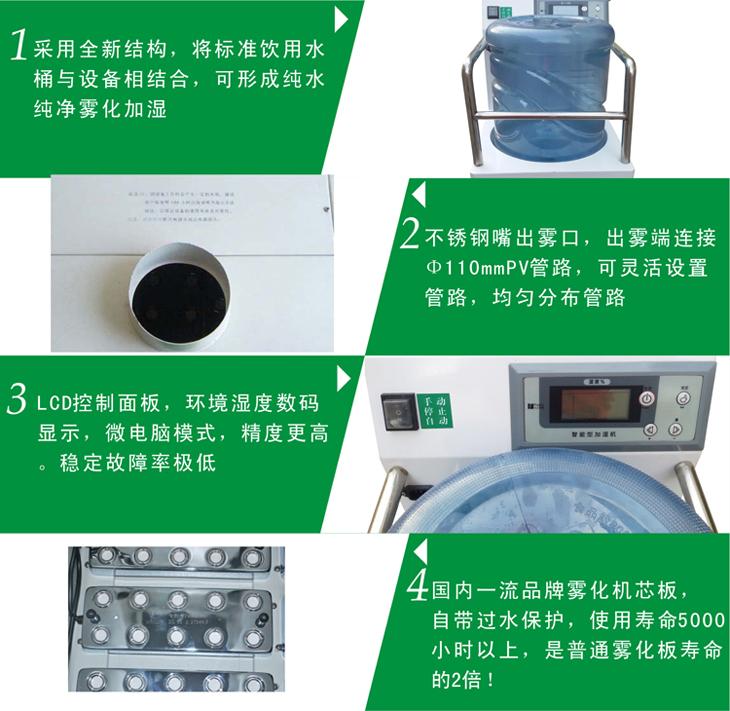 购买移动式超声波加湿器八大理由