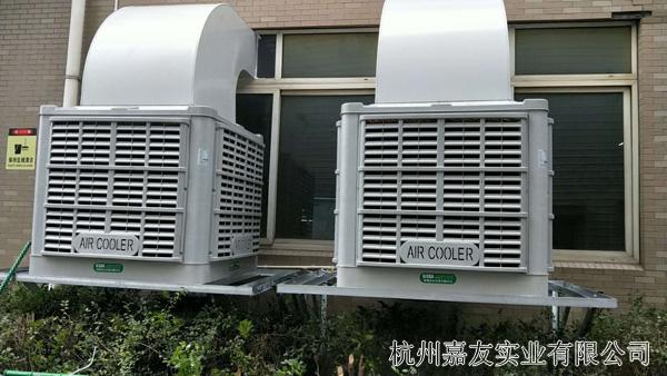 厂房降温设备