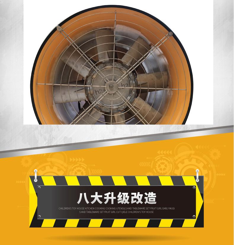 超细降尘雾炮机产品优势1