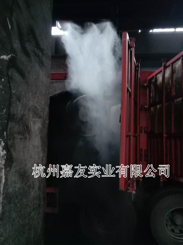 喷雾降尘设备