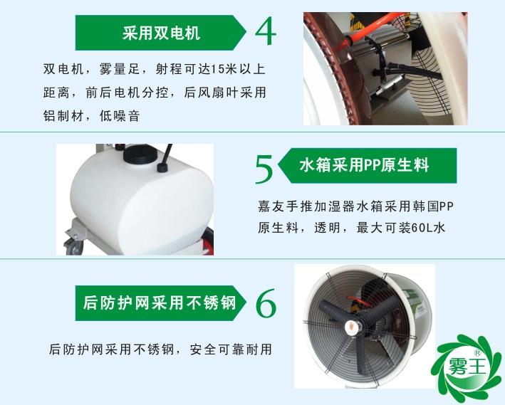 手推加湿器特点2是采用双电机,雾量足