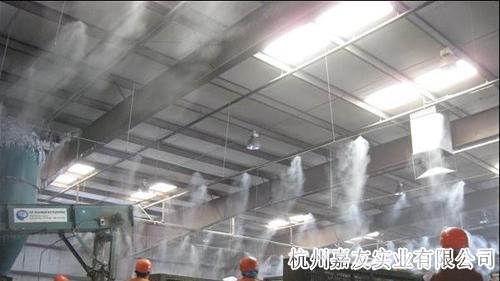 工业加湿器为工厂车间降温