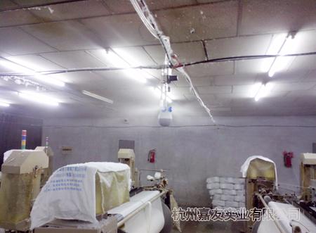 纺织行业加湿器