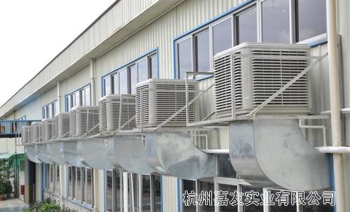 环保空调安装图片