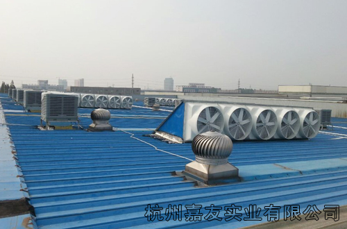 负压风机环保空调组合