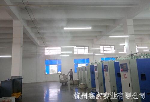 工业加湿器安装案例