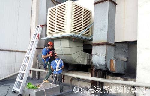 蒸发式环保空调