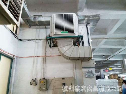环保空调降温产品