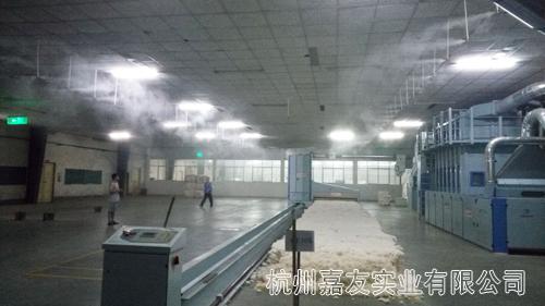 高压微雾加湿器安装图