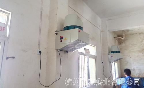 旬阳烟草公司安装ABS加湿器