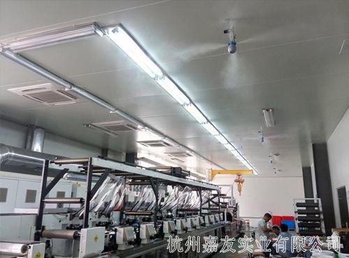 工业加湿器除静电