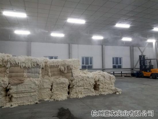 工业加湿器在纺织行业的应用