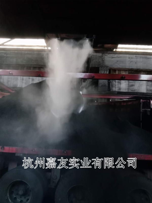 卸煤车间喷雾抑尘