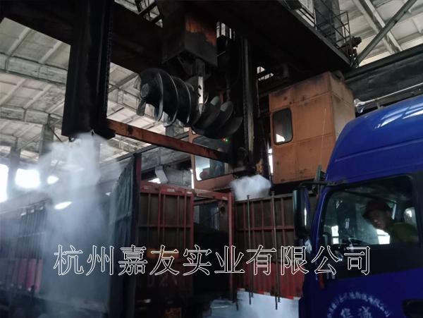 卸煤车间喷雾降尘